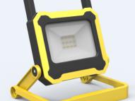 Arbeidslamper